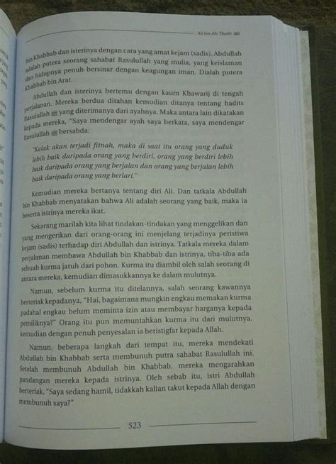 Biografi Khalifah Rasulullah buku biografi khalifah rasulullah toko muslim title