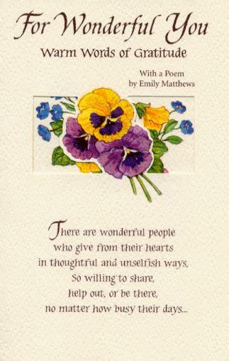 Wonderfull You for wonderful you essence net