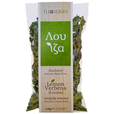 Kamaria Tea Bath 15gr louiza iliostasio cretan herbs buy