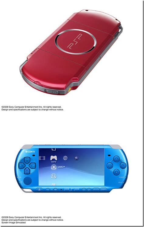 psp colors sony unveils two new colors for the psp atma xplorer