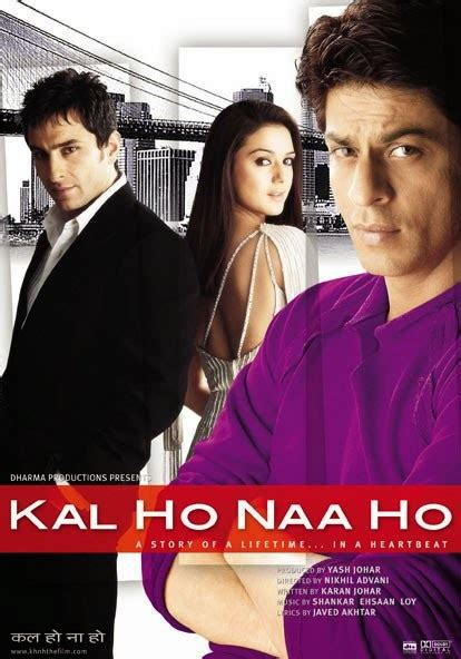 download mp3 free kal ho na ho kal ho na ho 2003 hindi movie free download 720p full hd