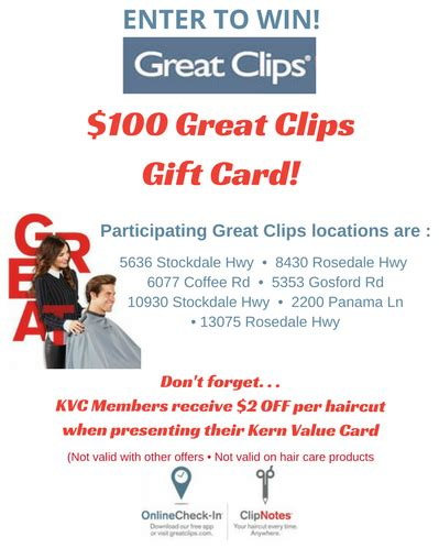 Greatclips Gift Card - kern value card
