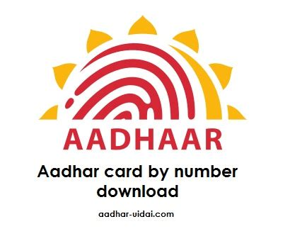 Aadhar Card Search By Name And Address Aadhar Card By Number In Simple Steps Check Aadhar Card Status