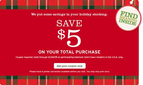 Justice Gift Card Promo Code - hallmark coupons get 5 off promo codes december 2014 share the knownledge