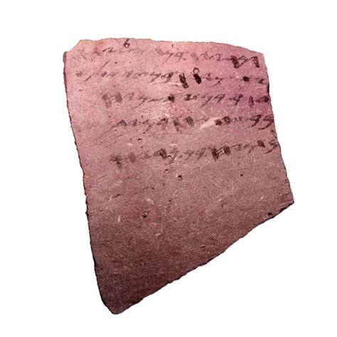 illuminato butindaro archeologia biblica le lettere di lachis il di
