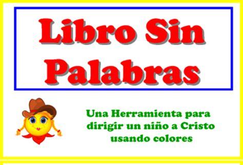 libro palabras una breve historia todo ministerio infantil libro sin palabras