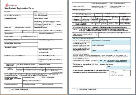 patient information forms templates madrat co