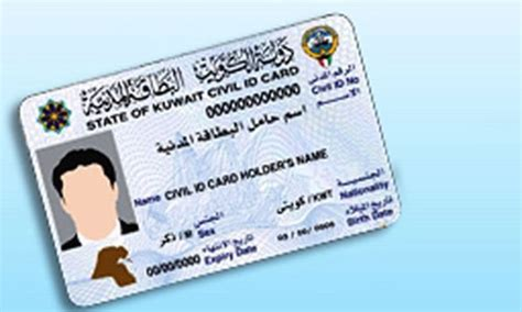 Card Section Contact Number by Indiansinkuwait Paci To Include Phone Number Of