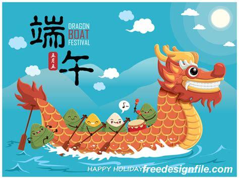 dragon boat template china dragon boat festival poster template design vector