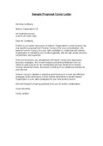 Sample proposal cover letter hashdoc