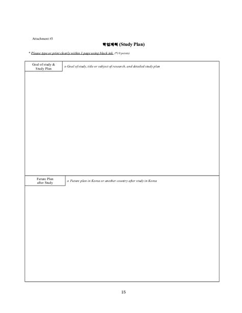 Recommendation Letter Kgsp 207678325 Kgsp