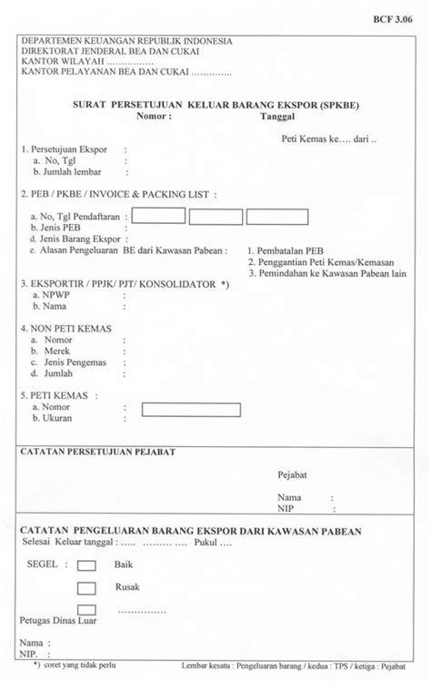 departemen keuangan republik indonesia