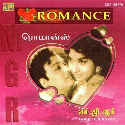 film romance mp3 song puttam puthiya song by t m sounderarajan and p susheela