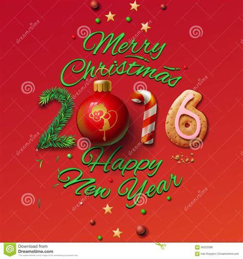new year felicitations carte de voeux 2016 de bonne 233 e et joyeux illustration