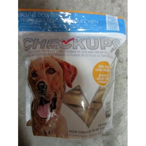 checkups dental treats check ups treats pet supplies