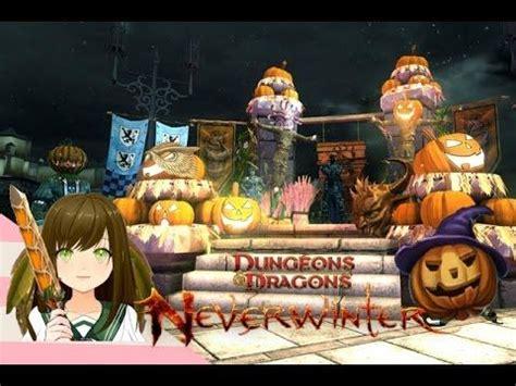 masquerade liars neverwinter xbox halloween