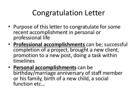 Answers To Mba Congratulatory Letter by Alphabet H Designs Congratulations Letters In