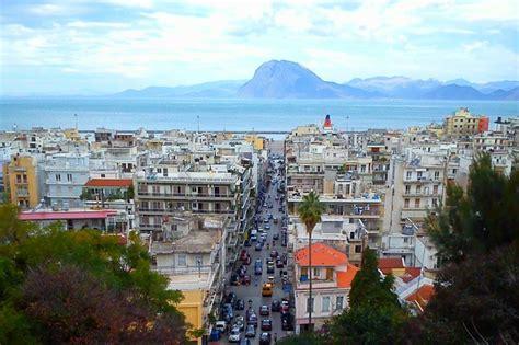 Outdoor Area by The City Of Patras University Of Patras