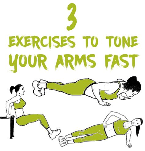 7 Great Exercises To Tone Your Arms by I M Carolina 3 Exercises To Tone Your Arms Fast