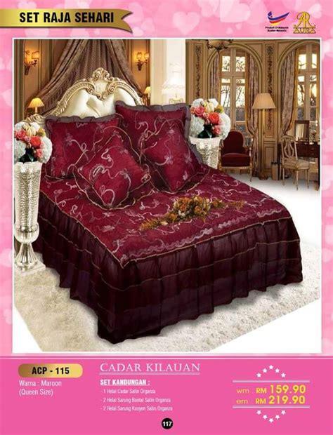 Baby Comforter Selimut Bayi Anak cadar pengantin murah kedai cadar murah