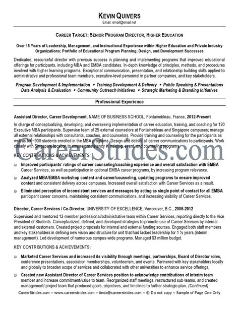 resume format resume sles higher education administration