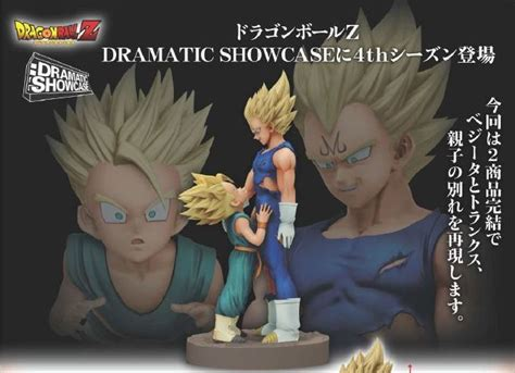 Banpresto Dramatic Showcase Z Dsc Majin Vegeta Trunks Set banpresto z dramatic showcase vegeta trunks