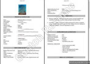 contoh resign letter bahasa melayu resume peoplesoft