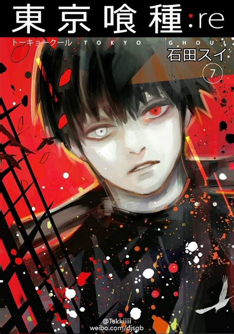 tokyo ghoul vol 7 299 best images about tokyo ghoul on tokyo