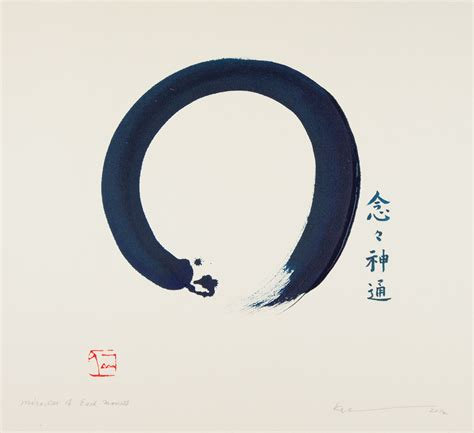 Dining Room Wallpaper art gallery to feature enso zen circles of enlightenment