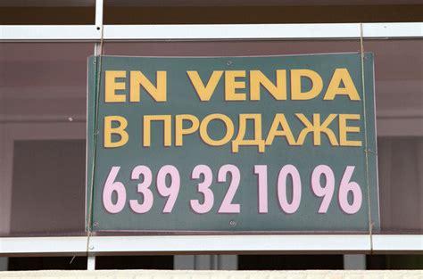 cartel venta piso claves imprescindibles para vender casas a extranjeros