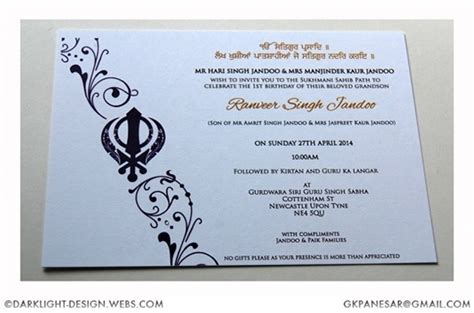 sukhmani sahib path invitation card template bhog siri akhand path sahib tight dress