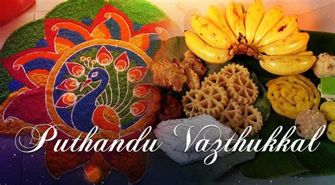 puthandu 2018 significance and importance traditions and