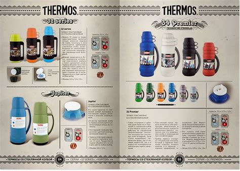 product layout catalog 49 best catalog design images on pinterest magazine