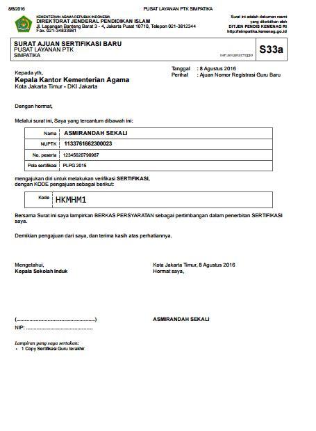 simpatika panduan pengajuan verval nrg sertifikasi kedua dan