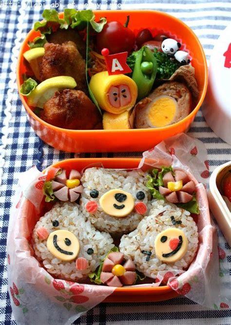 Bento Cutter Vegetable Disney Winnie The Pooh bento box recipes bento box recipe