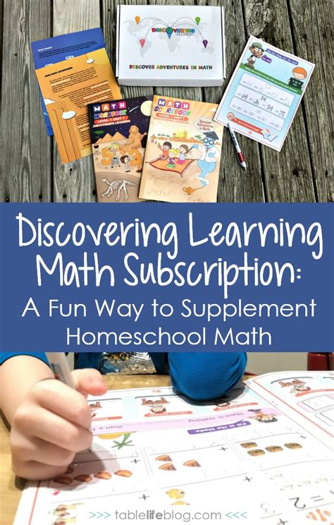 supplement in math discovering learning math education subscription a