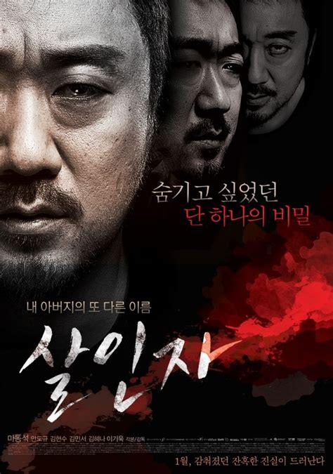 film korea recommended 2014 18 korean movies 2014 newhairstylesformen2014 com