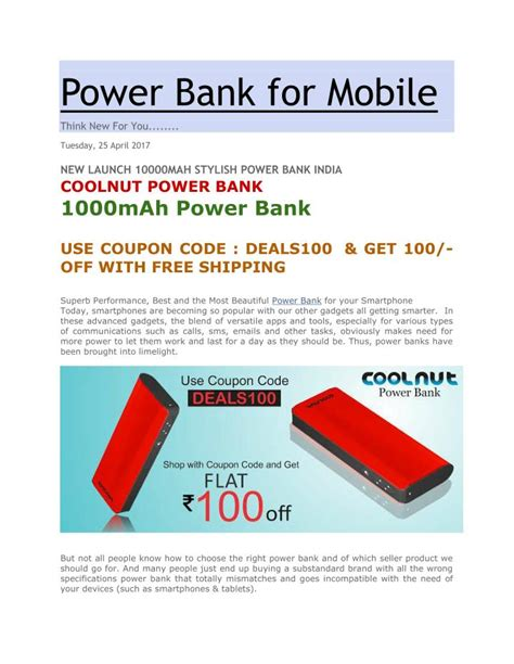 Power Bank Jaws ppt coolnut 10000mah best power bank portable charger made in india black powerpoint