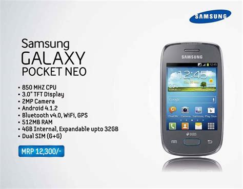 Hp Samsung Pocket Neo samsung galaxy pocket neo specifications and price in