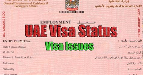 emirates visa check uae labours check visa status online