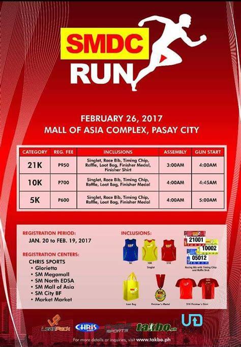 Sm Run smdc run 2017 in sm mall of asia fitness