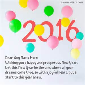 2016 new year wishes with name