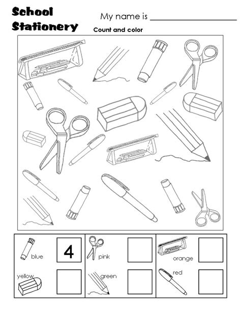 printable stationary worksheet 11 best images about school items on pinterest personal