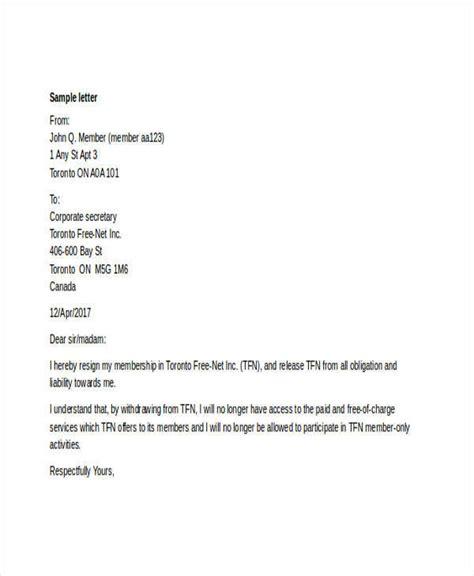 savings club card template 6 membership resignation letter sles and templates