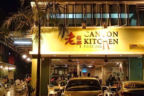 happy happy canton kitchen at sri rai business centre 老招牌