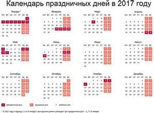 Pravoslavni Kalendar Za 2018 God Search Results For Kalendar 2016 Calendar 2015