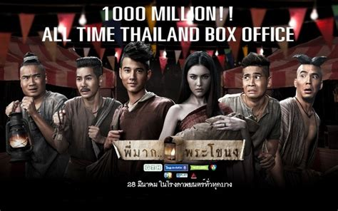 film horror comedy thailand watch online horror comedy movies thailand with subtitles