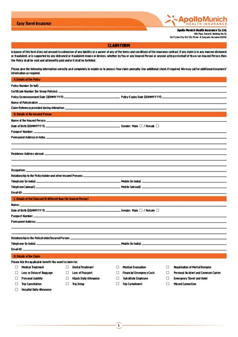 apollo munich easy travel insurance claim form
