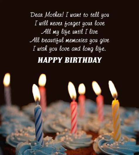Happy Birthday Dear Quotes Happy Birthday Mom Quotes