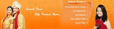 Wedding Wishes In Konkani by Nvmatrimony Matrimonials Welcome To Nanjil Vellalar
